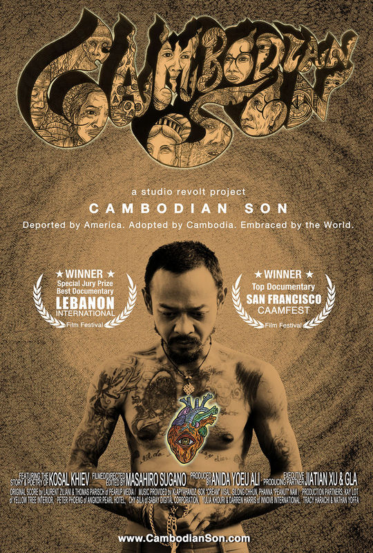 Cambodian-Son