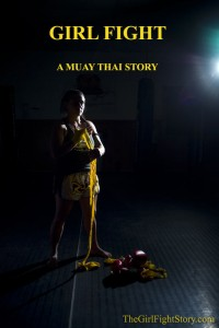 Girl Fight,  A Muay Thai Story w/ Low @ Guild Cinema | Albuquerque | New Mexico | United States